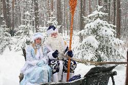 Встреча с Дедом Морозом!